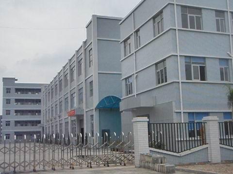 厂房面积3500平方米,共3层,宿舍1300平方米,共五层,食堂位于宿舍一楼